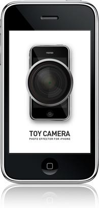 Toycamera1_3